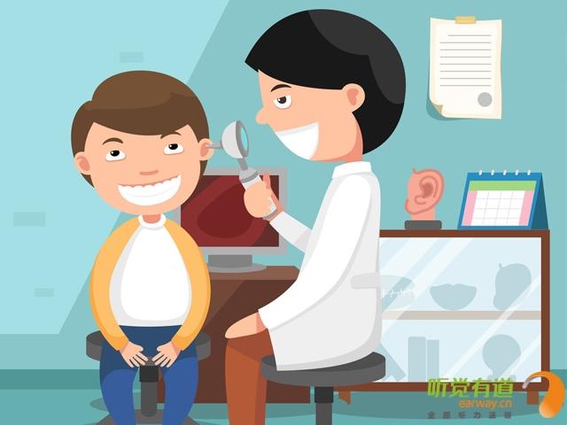 如何防范孩子的听力损伤,保护孩子耳朵