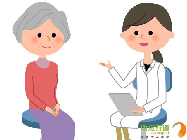 耳损老年人怎么锻炼听力语言康复?